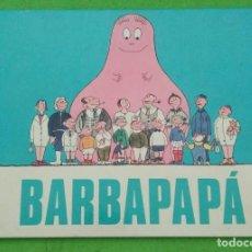 Cómics: BARBAPAPÁ - PRIMERA EDICIÓN 1973 - ANNETTE TISON Y TALUS TAYLOR - VER FOTOS. Lote 190637676