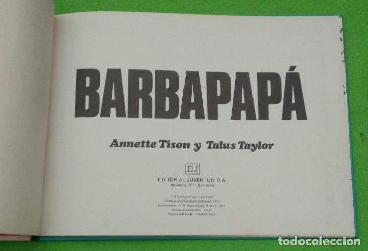 Cómics: BARBAPAPÁ - PRIMERA EDICIÓN 1973 - ANNETTE TISON Y TALUS TAYLOR - VER FOTOS - Foto 3 - 190637676