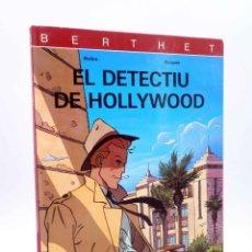 Cómics: BERTHET: EL DETECTIU DE HOLLYWOOD 1 (RIVIÈRE / BOCQUET) JOVENTUD, 1992. Lote 190357932