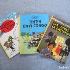 Cómics: LOTE DE 3 ALBUMES DE TINTÍN. Lote 191190431