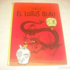 Cómics: TINTIN, EL LOTUS BLAU . NOVENA EDICIO 1988.. Lote 191436722