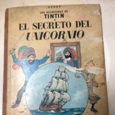 Cómics: TINTIN EL SECRETO DEL UNICORNIO LAS AVENTURAS DE TINTIN HERGE JUVENTUD SEGUNDA EDICIÓN 2A. Lote 193170618