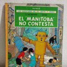 Cómics: LAS AVENTURAS DE JO, ZETTE Y JOCKO. Lote 193186988