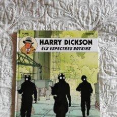 Cómics: HARRY DICKSON - ELS ESPECTRES BOTXINS - N. 2 - CATALA. Lote 193348976