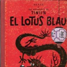 Cómics: HERGE - TINTIN - EL LOTUS BLAU - LLOM IMITACIO TELA ED. MODERNA - EDITORIAL JOVENTUT 1989 10ª EDICIO. Lote 193354951