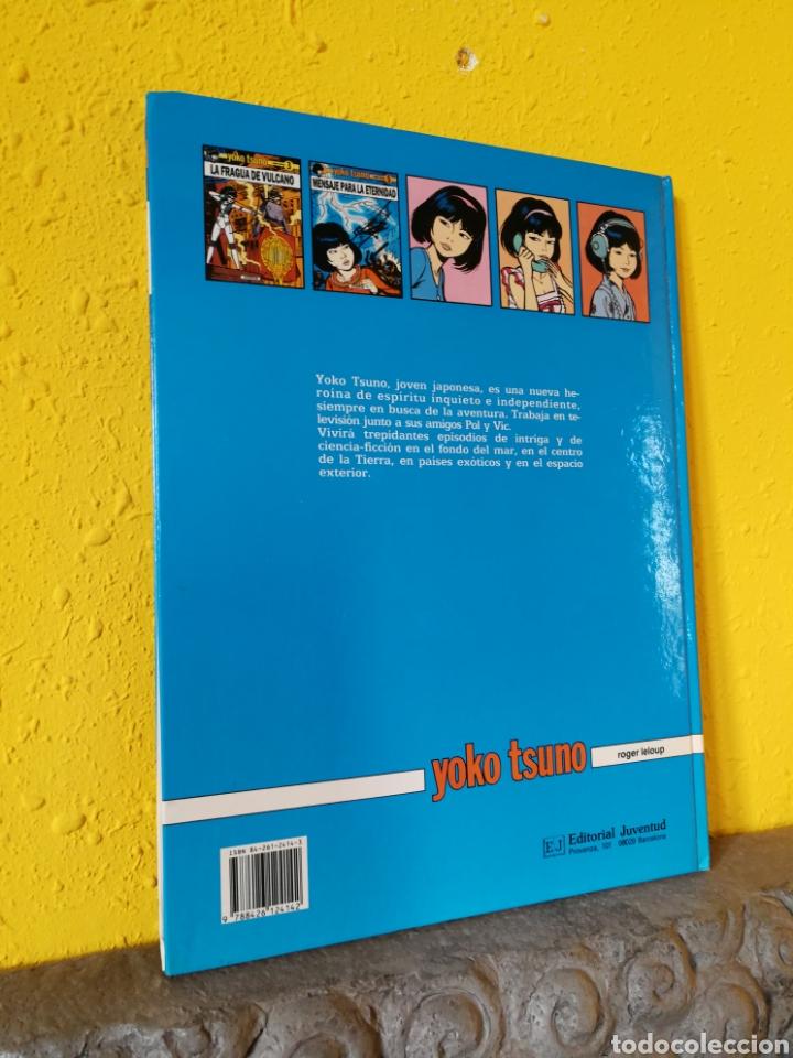 Cómics: YOKO TSUNO LOTE 2 CÓMICS:LA HIJA DEL VIENTO +MENSAJE PARA LA ETERNIDAD.ED.JUVENTUD - Foto 6 - 193619467