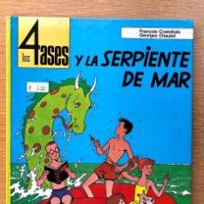 Cómics: LOS 4 ASES Y LA SERPIENTE DE MAR.. Lote 193843218
