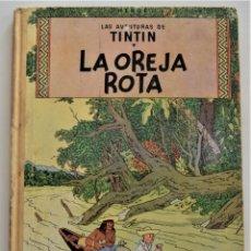 Cómics: TINTIN - LA OREJA ROTA - PRIMERA EDICIÓN 1965 - LOMO AMARILLO - BUEN ESTADO. Lote 193943397
