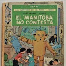 Cómics: LAS AVENTURAS DE JO, ZETTE Y JOCKO - EL MANITOBA NO CONTESTA - HERGÉ - PRIMERA EDICIÓN 1971. Lote 193944487