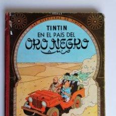 Cómics: CÓMIC TINTIN - EL PAÍS DEL ORO NEGRO - TERCERA EDICIÓN 1967. Lote 193958183