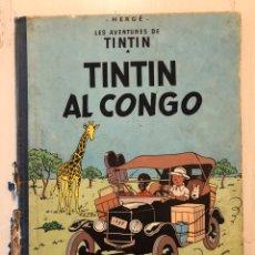 Cómics: TINTIN AL CONGO 1A EDICION EN CATALAN 1969. Lote 194059556