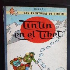 Cómics: TEBEO / CÓMIC TINTIN EN EL TIBET LOMO TELA ORIGINAL 4 EDICIÓN 1970 JUVENTUD. Lote 194229560