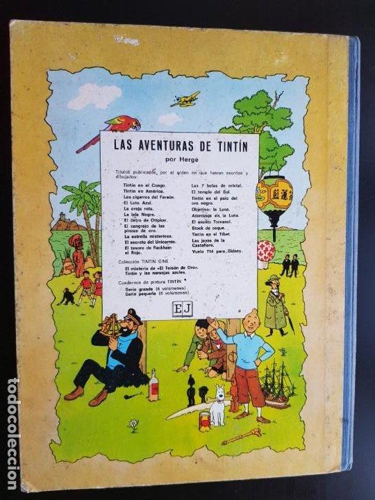 Cómics: TEBEO / CÓMIC TINTIN EN EL TIBET LOMO TELA ORIGINAL 4 EDICIÓN 1970 JUVENTUD - Foto 2 - 194229560