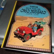 Cómics: COMIC TINTIN EN EL PAIS DEL ORO NEGRO - 1996. Lote 194291095