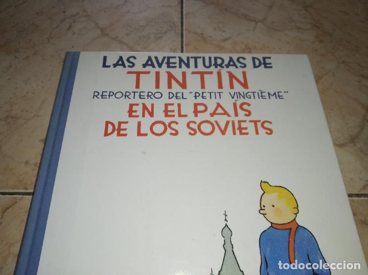 Cómics: Tebeo comics TINTÍN REPORTERO EN EL PAÍS DE LOS SOVIETS HERGÉ - Foto 2 - 194302688