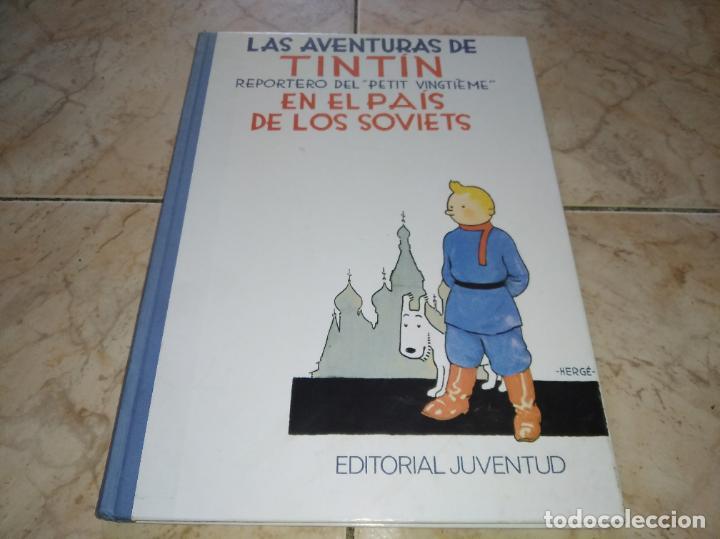 TEBEO COMICS TINTÍN REPORTERO EN EL PAÍS DE LOS SOVIETS HERGÉ (Tebeos y Comics - Juventud - Tintín)
