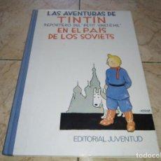 Cómics: TEBEO COMICS TINTÍN REPORTERO EN EL PAÍS DE LOS SOVIETS HERGÉ . Lote 194302688