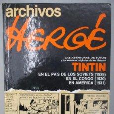 Cómics: TINTIN - ARCHIVOS HERGE - ALBUMES ORIGINALES - SOVIETS - CONGO - AMERICA - JUVENTUD. Lote 194513507