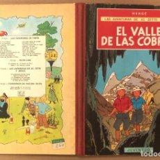 Cómics: LAS AVENTURAS DE JO, ZETTE Y JOCKO. EL VALLE DE LAS COBRAS. HERGÉ. JUVENTUD, 1972. 1ª EDICION. Lote 194568881