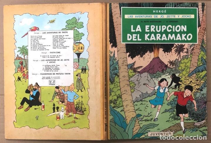 LAS AVENTURAS DE JO, ZETTE Y JOCKO. LA ERUPCION DEL KARAMAKO. HERGÉ. JUVENTUD, 1971. 1ª EDICION (Tebeos y Comics - Juventud - Otros)