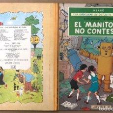 Cómics: LAS AVENTURAS DE JO, ZETTE Y JOCKO. EL MANITOBA NO CONTESTA. HERGÉ. JUVENTUD, 1971. 1ª EDICION. Lote 194569970