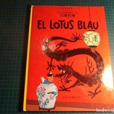 Cómics: TINTIN. EL LOTUS BLAU. 6ª EDICION 1982. JUVENTUT. EN CATALAN. (M-4). Lote 194647826
