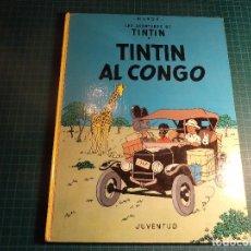 Cómics: TINTIN AL CONGO. 3ª EDICION 1980. JUVENTUT. EN CATALAN. (M-4). Lote 194647860