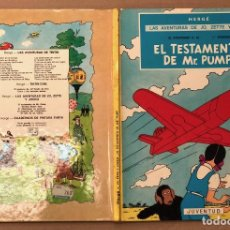 Cómics: EL TESTAMENTO DE MR. PUMP. LAS AVENTURAS DE JO, ZETTE Y JOCKO. HERGÉ. JUVENTUD, 1974. 2ª EDICION. Lote 194659088