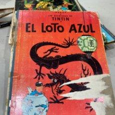 Cómics: TINTÍN EL LOTO AZUL. 1ª EDICIÓN. LOMO AZUL. HERGÉ. EDIT. JUVENTUD. 1965.. Lote 194702255
