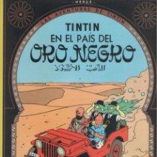 Comics : LAS AVENTURAS DE TINTIN-E.D. JUVENTUD-AÑO 1998-COLOR-CARTON-EN EL PAIS DEL ORO NEGRO. Lote 194874711