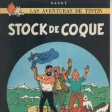 Cómics: LAS AVENTURAS DE TINTIN-E.D. JUVENTUD-AÑO 1998-COLOR-CARTON-STOCK DE COQUE. Lote 194875648