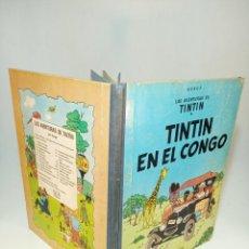 Cómics: LAS AVENTURAS DE TINTIN. TINTIN EN EL CONGO. HERGÉ. PRIMERA EDICIÓN. JUVENTUD. 1968.. Lote 195043807