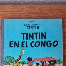 Cómics: TINTIN EN EL CONGO. PRIMERA EDICIÓN 1968. BUEN ESTADO. Lote 195058367