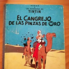Cómics: LAS AVENTURAS DE TINTIN - EL CANGREJO DE LAS PINZAS DE ORO. HERGÉ. ED. JUVENTUD, 1971. 4ª EDICIÓN.. Lote 195134948