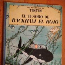 Cómics: LAS AVENTURAS DE TINTIN - EL TESORO DE RACKHAM EL ROJO. HERGÉ. ED. JUVENTUD, 1971. 4ª EDICIÓN.. Lote 195145111