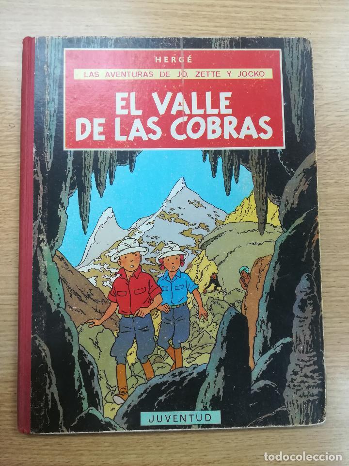 LAS AVENTURAS DE JO ZETTE Y JOCKO EL VALLE DE LAS COBRAS (1ª EDICION 1972) (Tebeos y Comics - Juventud - Otros)