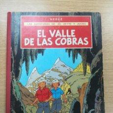Cómics: LAS AVENTURAS DE JO ZETTE Y JOCKO EL VALLE DE LAS COBRAS (1ª EDICION 1972). Lote 195231615