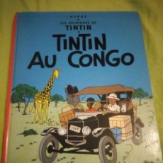 Cómics: TINTIN AU CONGO 1974. HERGÉ CASTERMAN. FRANCÉS.. Lote 195430312