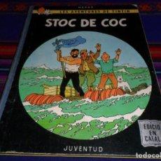 Cómics: TINTIN STOC DE COC PRIMERA EDICIÓ EN CATALÁ. JUVENTUD 1967. DIFÍCIL. Lote 195533823
