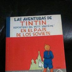 Cómics: TINTIN EN EL PAÍS DE LOS SOVIETS. JUVENTUD 2002. Lote 195786262
