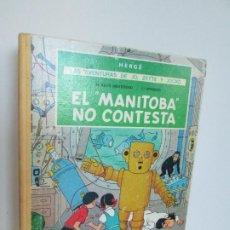 Cómics: EL MANITOBA NO CONTESTA. EL RAYO MISTERIOSO. 1 EDICION. LAS AVENTURAS DE JO, ZETTE Y JOCKO. JUVENTUD. Lote 195981882