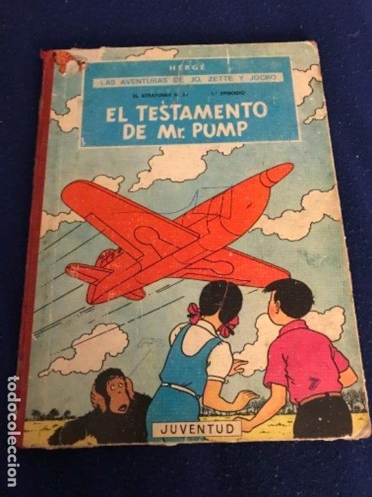 LAS AVENTURAS DE JO ZETTE Y JOCKO 1ER EPISODIO EL TESTAMENTO DE MR. PUMP 1ª EDICION (Tebeos y Comics - Juventud - Tintín)