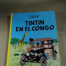 Cómics: TINTÍN EN EL CONGO - HERGÉ. Lote 196445010