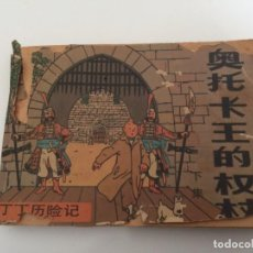 Comics : TINTIN - EL CETRO DE OTTOKAR - CHINO. Lote 196447492