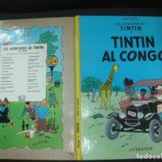 Cómics: LES AVENTURES DE TINTIN. TINTIN AL CONGO. EDITORIAL JUVENTUD 3ª EDICIO 1980.. Lote 196608317