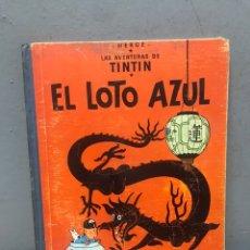 Comics : TINTÍN Y EL LOTO AZUL PRIMERA EDICIÓN AÑO 1965 EN BUEN ESTADO. Lote 196956411
