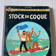 Cómics: LAS AVENTURAS DE TINTÍN (STOCK DE COQUE) 1971. Lote 197158605