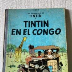 Cómics: LAS AVENTURAS DE TINTÍN (TINTÍN EN EL CONGO) 1970. Lote 197159081