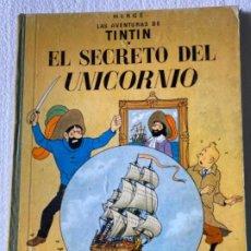 Cómics: LAS AVENTURAS DE TINTÍN (EL SECRETO DEL UNICORNIO) 1972. Lote 197159917