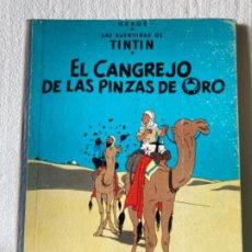 Cómics: LAS AVENTURAS DE TINTÍN (EL CANGREJO DE LAS PINZAS DE ORO) 1971. Lote 197161117
